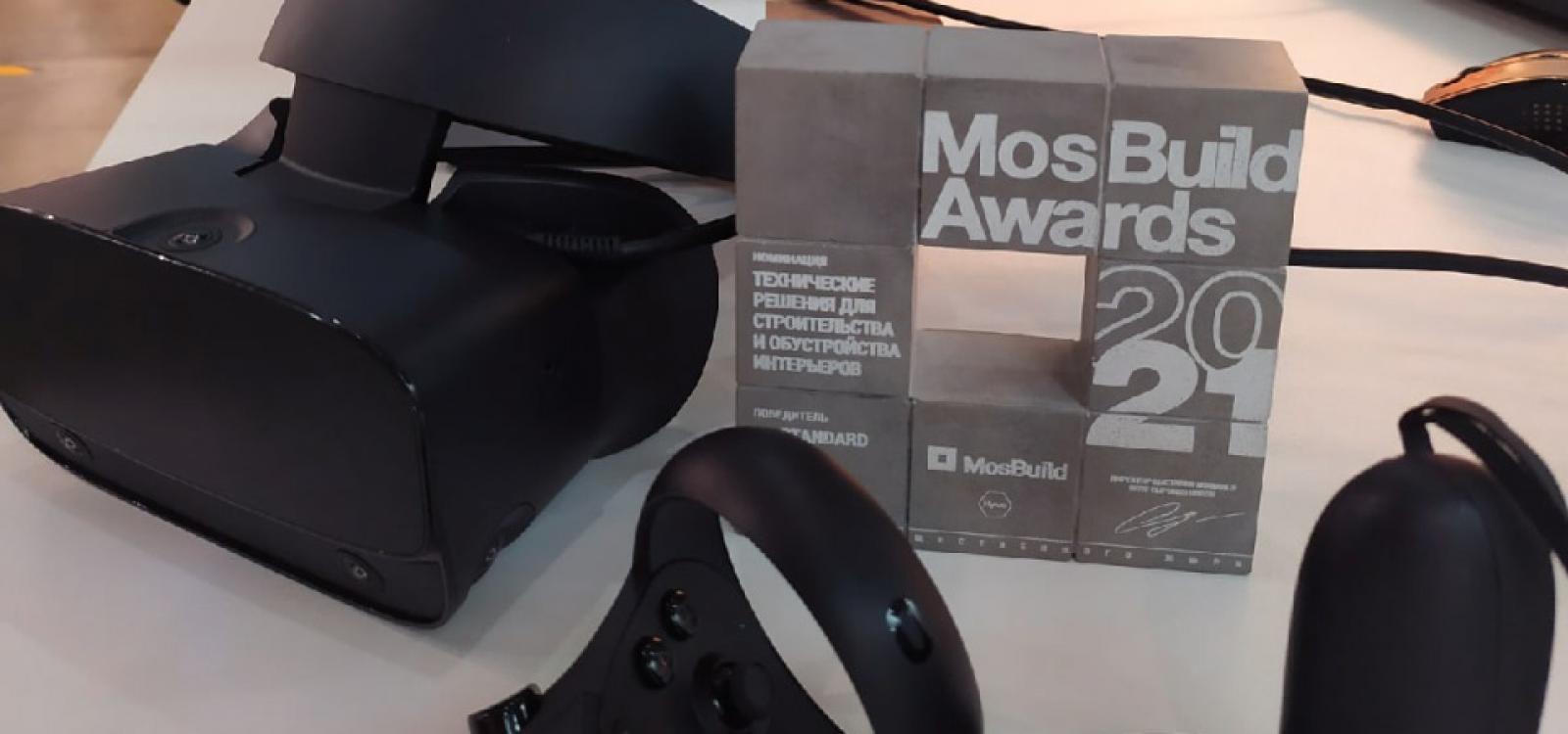 Компания Ceramic 3D стала победителем MosBuild Awards 2021